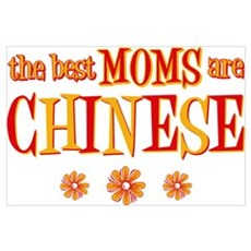 Chinese Moms Wall Art Poster