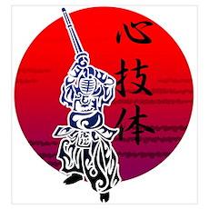 Kendo Wall Art Poster