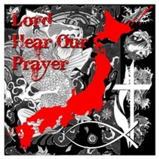 Japan Relief 3 Wall Art Poster