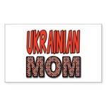Ukr. Mom Red Sticker (Rectangle)
