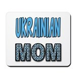 Ukr. Mom Blue Mousepad