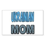Ukr. Mom Blue Sticker (Rectangle)