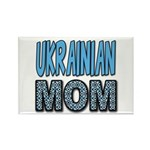 Ukr. Mom Blue Rectangle Magnet