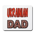 Ukr. Dad Red Mousepad