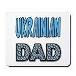 Ukr. Dad Blue Mousepad