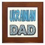 Ukr. Dad Blue Framed Tile