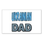 Ukr. Dad Blue Sticker (Rectangle)
