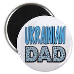 """Ukr. Dad Blue 2.25"""" Magnet (10 pack)"""