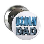 "Ukr. Dad Blue 2.25"" Button (10 pack)"