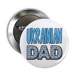 """Ukr. Dad Blue 2.25"""" Button"""