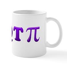 Cutie Pi Small Mug