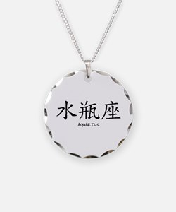 Aquarius Necklace Circle Charm