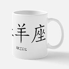 Aires Mug