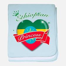 Ethiopian Princess baby blanket