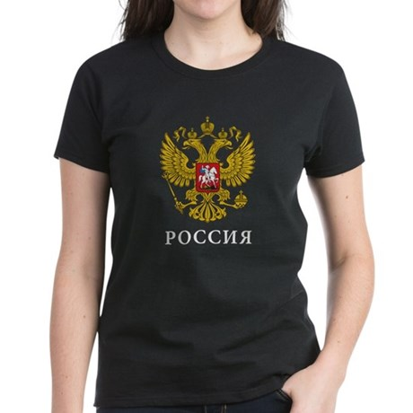 Classic Russia Women's Dark T-Shirt