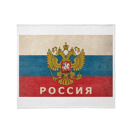 Vintage Russia Throw Blanket
