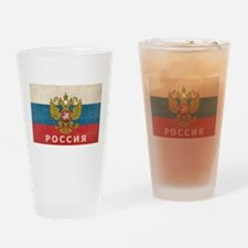 Vintage Russia Drinking Glass