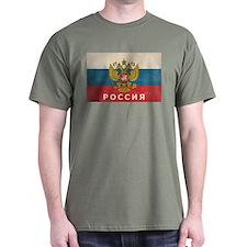 Vintage Russia T-Shirt