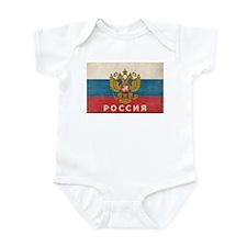 Vintage Russia Infant Bodysuit