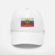 Vintage Russia Baseball Baseball Cap