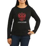 Vintage Russia Women's Long Sleeve Dark T-Shirt