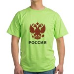 Vintage Russia Green T-Shirt