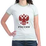 Vintage Russia Jr. Ringer T-Shirt
