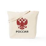 Vintage Russia Tote Bag