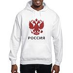 Vintage Russia Hooded Sweatshirt