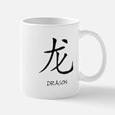 Year Dragon Mug