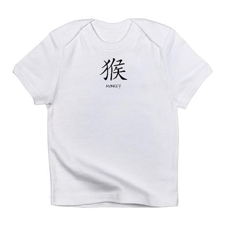 Year Monkey Infant T-Shirt