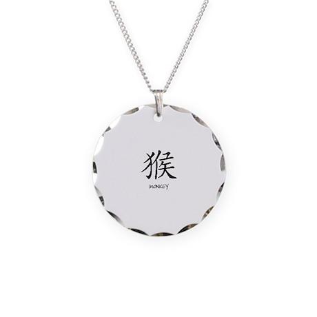 Year Monkey Necklace Circle Charm
