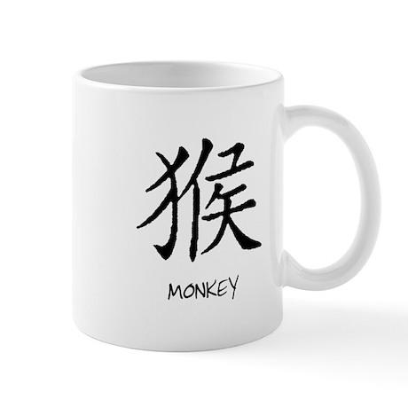 Year Monkey Mug