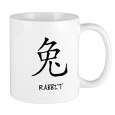 Year Rabbit Small Mug
