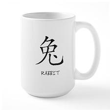 Year Rabbit Mug