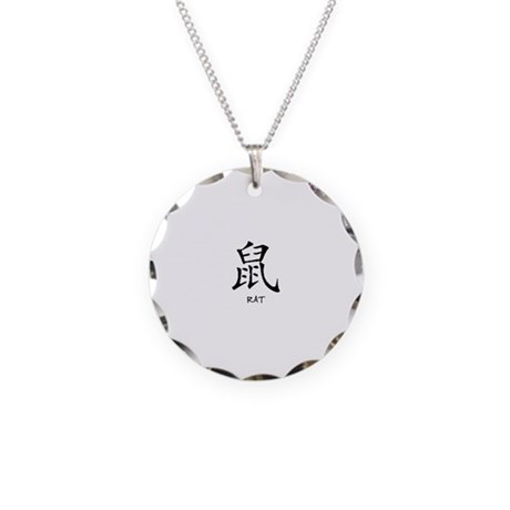 Year Rat Necklace Circle Charm