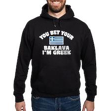 Funny Greek Baklava Hoodie