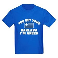 Funny Greek Baklava T