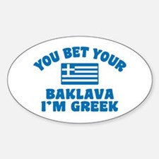 Funny Greek Baklava Decal