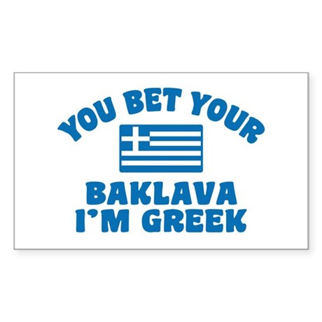Funny Greek Baklava Sticker (Rectangle)