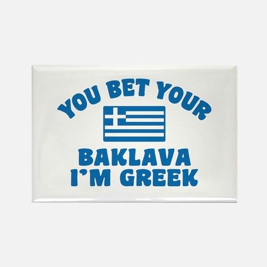 Funny Greek Baklava Rectangle Magnet