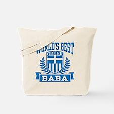 World's Best Greek Baba Tote Bag