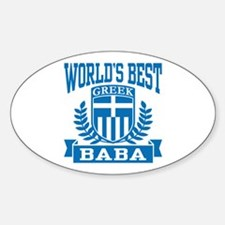 World's Best Greek Baba Decal