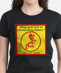 Chinese Curse Tee