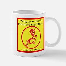 Chinese Curse Mug