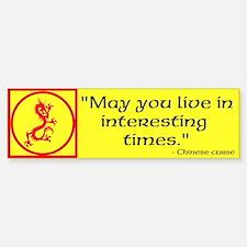 Chinese Curse Bumper Bumper Sticker