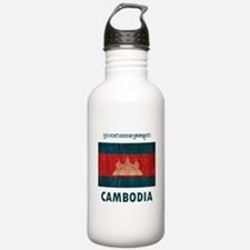 Vintage Cambodia Water Bottle