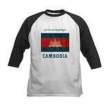 Cambodia Baseball Jersey