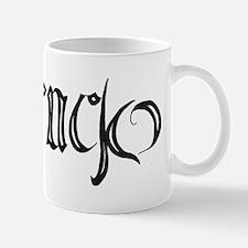 Cute Ambigram Mug