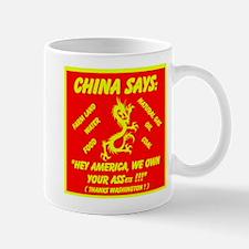 China - ASSets Mug
